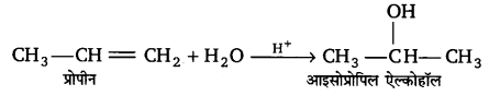 UP Board Solutions for Class 11 Chemistry Chapter 13 Hydrocarbons img-91
