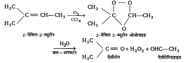 UP Board Solutions for Class 11 Chemistry Chapter 13 Hydrocarbons img-92