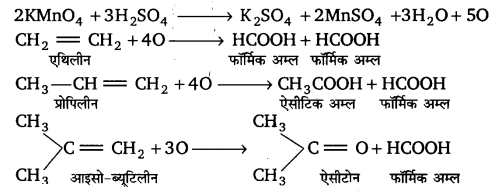 UP Board Solutions for Class 11 Chemistry Chapter 13 Hydrocarbons img-96