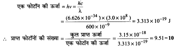 UP Board Solutions for Class 11 Chemistry Chapter 2 Structure of Atom img-43