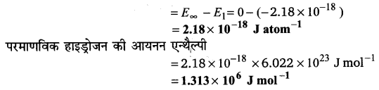 UP Board Solutions for Class 11 Chemistry Chapter 3 Classification of Elements and Periodicity in Properties img-10