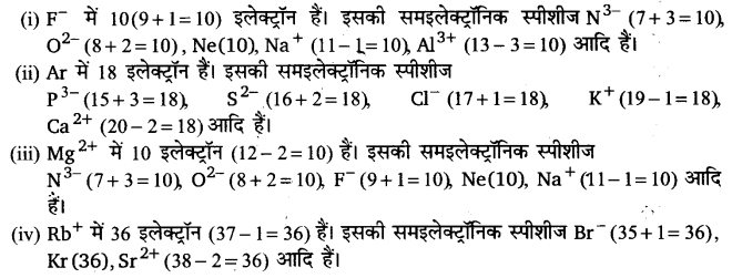 UP Board Solutions for Class 11 Chemistry Chapter 3 Classification of Elements and Periodicity in Properties img-8