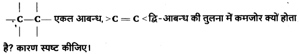 UP Board Solutions for Class 11 Chemistry Chapter 4 Chemical Bonding and Molecular Structure img-50