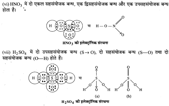 UP Board Solutions for Class 11 Chemistry Chapter 4 Chemical Bonding and Molecular Structure img-60