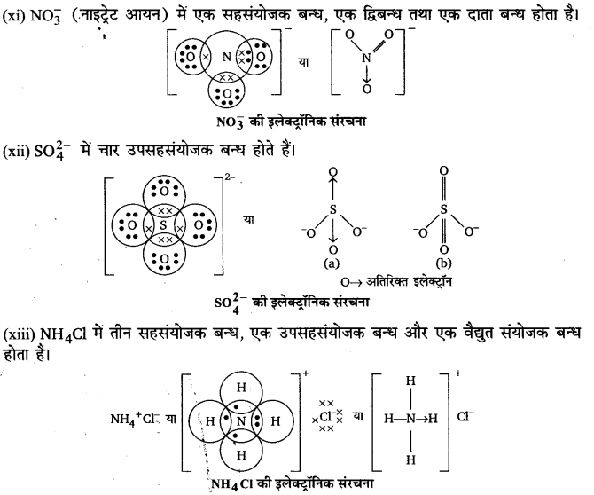 UP Board Solutions for Class 11 Chemistry Chapter 4 Chemical Bonding and Molecular Structure img-63