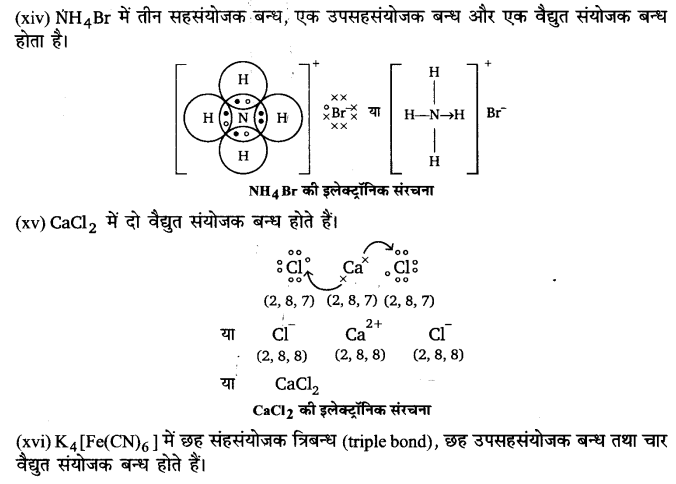 UP Board Solutions for Class 11 Chemistry Chapter 4 Chemical Bonding and Molecular Structure img-64