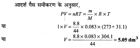 UP Board Solutions for Class 11 Chemistry Chapter 5 States of Matter img-30