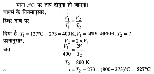 UP Board Solutions for Class 11 Chemistry Chapter 5 States of Matter img-38