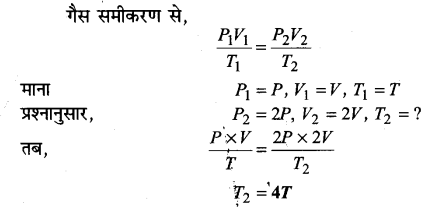 UP Board Solutions for Class 11 Chemistry Chapter 5 States of Matter img-39