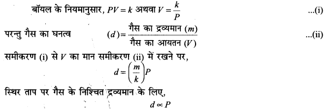 UP Board Solutions for Class 11 Chemistry Chapter 5 States of Matter img-50