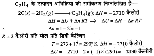 UP Board Solutions for Class 11 Chemistry Chapter 6 Thermodynamics img-22