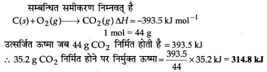 UP Board Solutions for Class 11 Chemistry Chapter 6 Thermodynamics img-8
