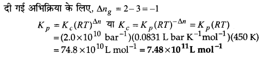 UP Board Solutions for Class 11 Chemistry Chapter 7 Equilibrium img-10