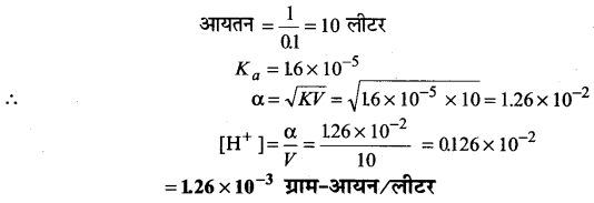 UP Board Solutions for Class 11 Chemistry Chapter 7 Equilibrium img-106