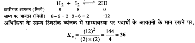 UP Board Solutions for Class 11 Chemistry Chapter 7 Equilibrium img-127