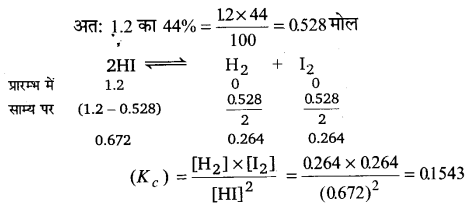 UP Board Solutions for Class 11 Chemistry Chapter 7 Equilibrium img-131