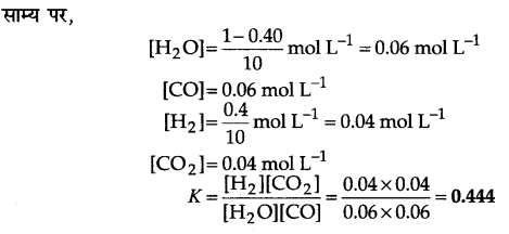 UP Board Solutions for Class 11 Chemistry Chapter 7 Equilibrium img-14