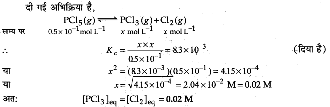 UP Board Solutions for Class 11 Chemistry Chapter 7 Equilibrium img-21