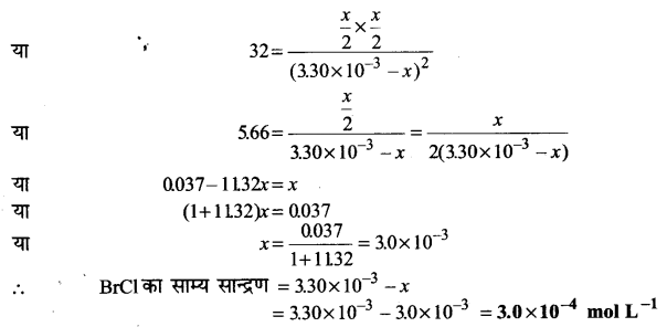 UP Board Solutions for Class 11 Chemistry Chapter 7 Equilibrium img-25