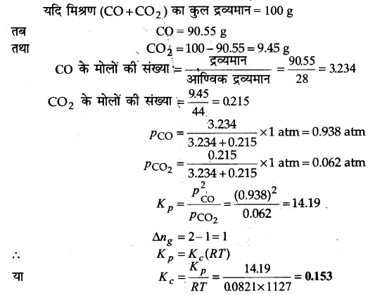 UP Board Solutions for Class 11 Chemistry Chapter 7 Equilibrium img-26