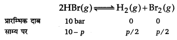 UP Board Solutions for Class 11 Chemistry Chapter 7 Equilibrium img-28
