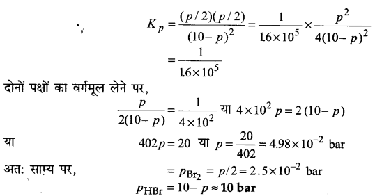 UP Board Solutions for Class 11 Chemistry Chapter 7 Equilibrium img-29