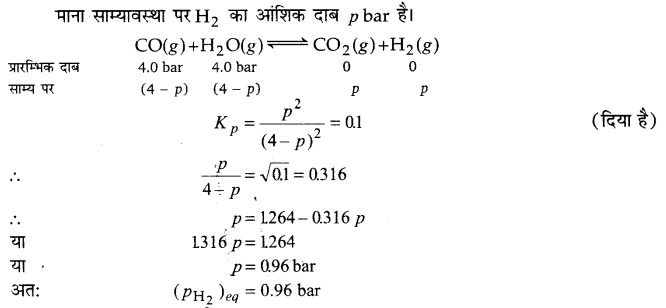 UP Board Solutions for Class 11 Chemistry Chapter 7 Equilibrium img-33