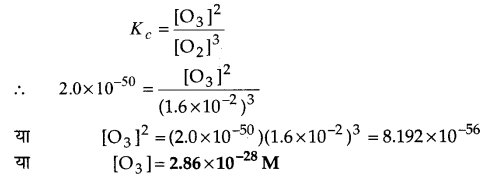 UP Board Solutions for Class 11 Chemistry Chapter 7 Equilibrium img-34