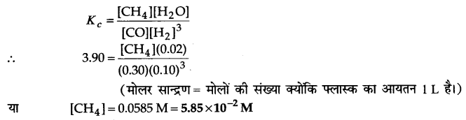 UP Board Solutions for Class 11 Chemistry Chapter 7 Equilibrium img-35