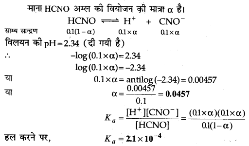 UP Board Solutions for Class 11 Chemistry Chapter 7 Equilibrium img-66