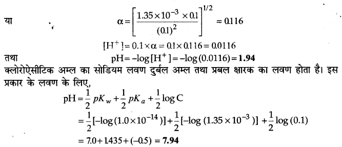 UP Board Solutions for Class 11 Chemistry Chapter 7 Equilibrium img-70