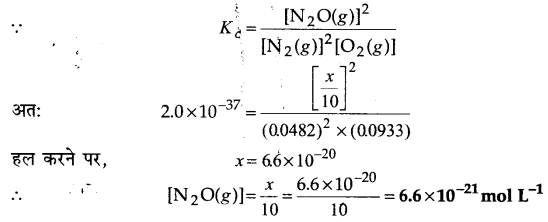 UP Board Solutions for Class 11 Chemistry Chapter 7 Equilibrium img-9