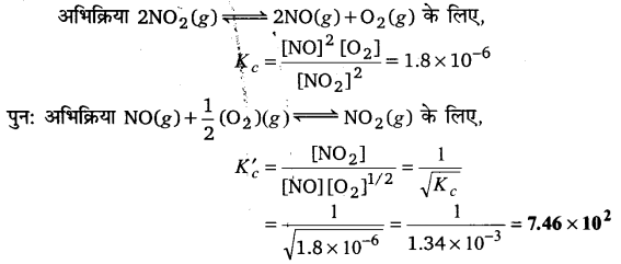 UP Board Solutions for Class 11 Chemistry Chapter 7 Equilibrium img-96