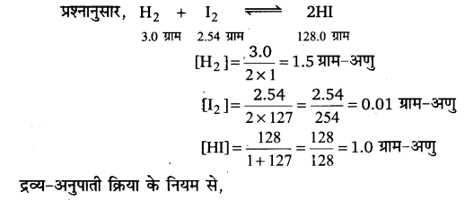 UP Board Solutions for Class 11 Chemistry Chapter 7 Equilibrium img-97