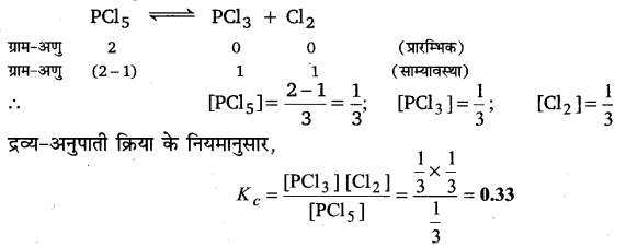 UP Board Solutions for Class 11 Chemistry Chapter 7 Equilibrium img-99