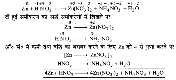 UP Board Solutions for Class 11 Chemistry Chapter 8 Redox Reactionsimg-61