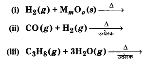 UP Board Solutions for Class 11 Chemistry Chapter 9 Hydrogen img-13