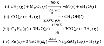 UP Board Solutions for Class 11 Chemistry Chapter 9 Hydrogen img-15