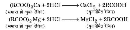 UP Board Solutions for Class 11 Chemistry Chapter 9 Hydrogen img-32