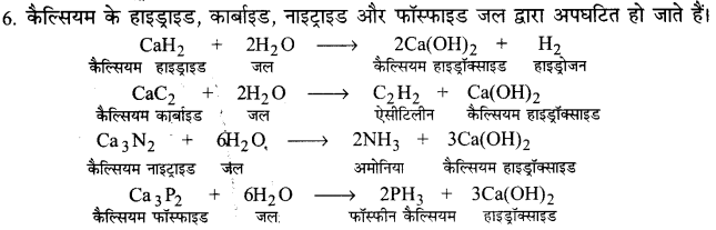 UP Board Solutions for Class 11 Chemistry Chapter 9 Hydrogen img-62