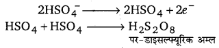 UP Board Solutions for Class 11 Chemistry Chapter 9 Hydrogen img-65
