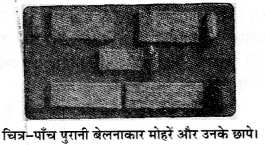 UP Board Solutions for Class 11 History Chapter 2 Writing and City Life image 2