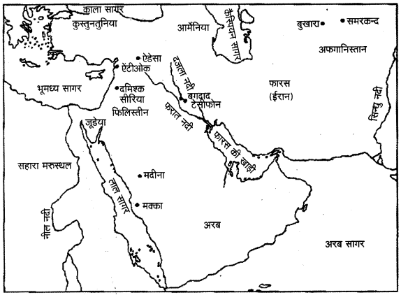 UP Board Solutions for Class 11 History Chapter 3 An Empire Across Three Continents image 2