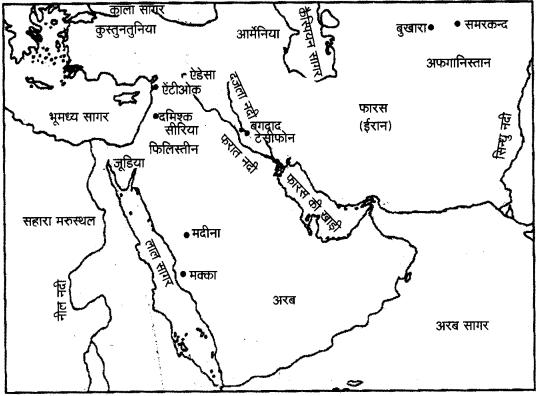 UP Board Solutions for Class 11 History Map Related Questions image 3