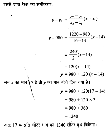 UP Board Solutions for Class 11 Maths Chapter 10 Straight Lines 10.2 17