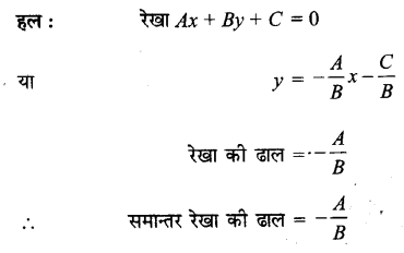 UP Board Solutions for Class 11 Maths Chapter 10 Straight Lines 10.3 11