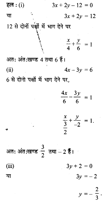 UP Board Solutions for Class 11 Maths Chapter 10 Straight Lines 10.3 2