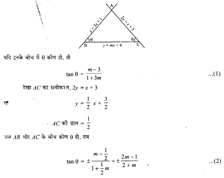 UP Board Solutions for Class 11 Maths Chapter 10 Straight Lines 19