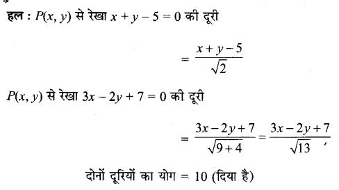 UP Board Solutions for Class 11 Maths Chapter 10 Straight Lines 20
