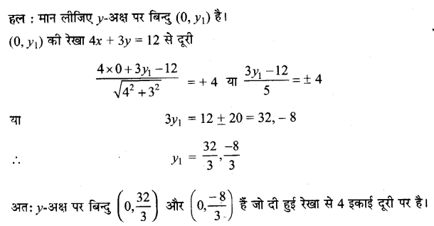 UP Board Solutions for Class 11 Maths Chapter 10 Straight Lines 4